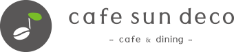 cafe sun deco : カフェ サンデコ -cafe & dining-